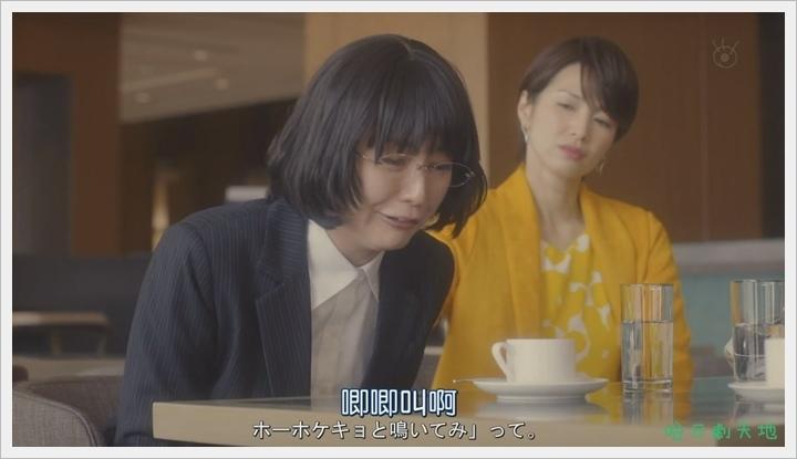信用詐欺師02_小島慾望10.JPG