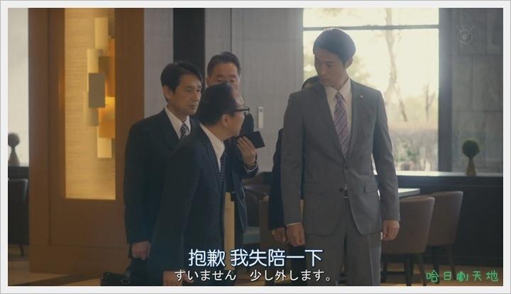 信用詐欺師02_小島慾望07.JPG