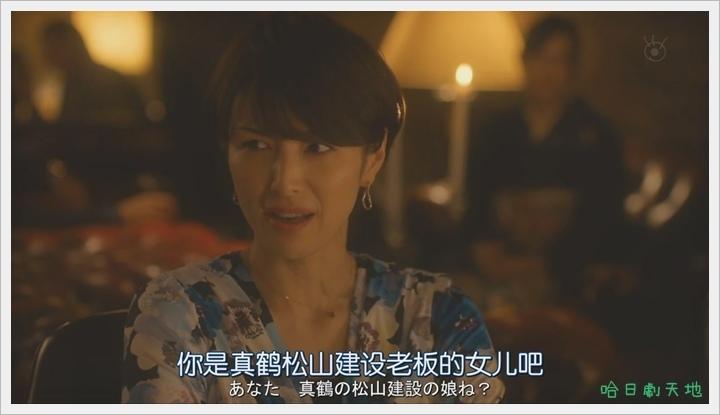 信用詐欺師02_小島慾望05.JPG