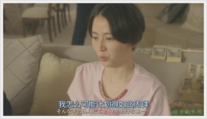 信用詐欺師02_購買小島24.JPG