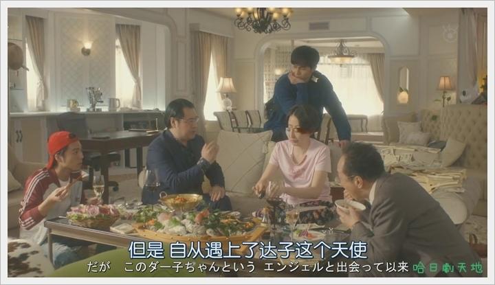 信用詐欺師02_購買小島21.JPG