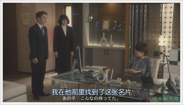 信用詐欺師02_購買小島02.JPG
