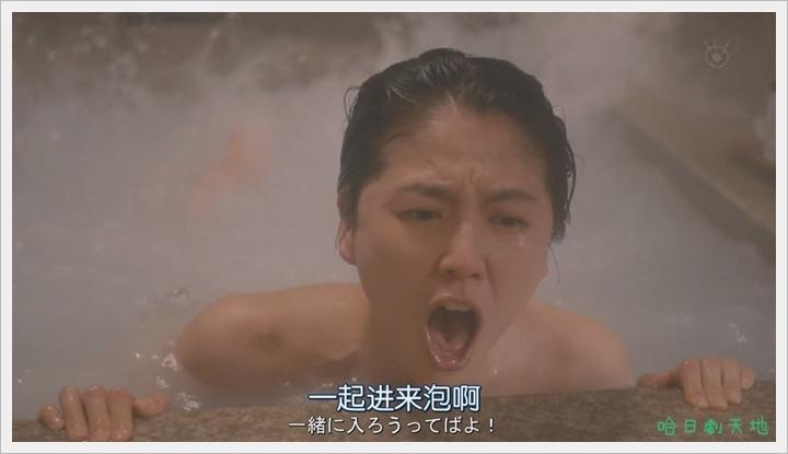 信用詐欺師02_購買小島29.JPG