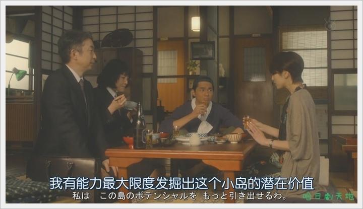 信用詐欺師02_購買小島01.JPG