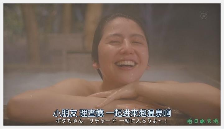 信用詐欺師02_購買小島26.JPG
