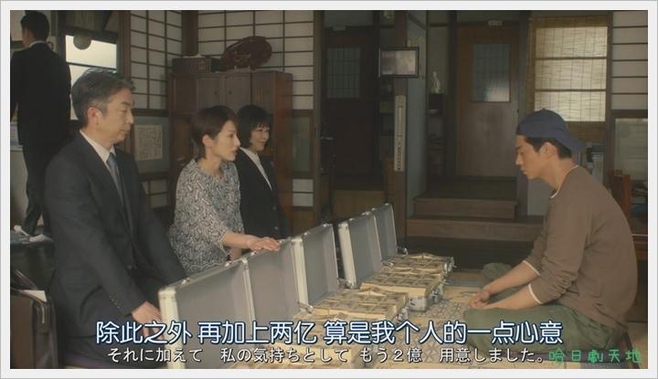 信用詐欺師02_購買小島05.JPG