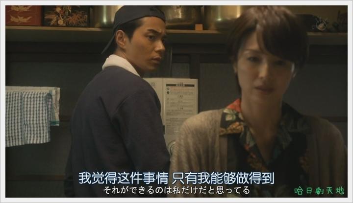 信用詐欺師02_購買小島04.JPG