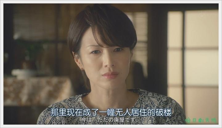 信用詐欺師02_購買小島07.JPG