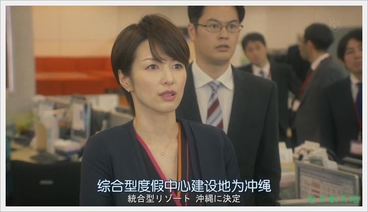 信用詐欺師02_購買小島17.JPG