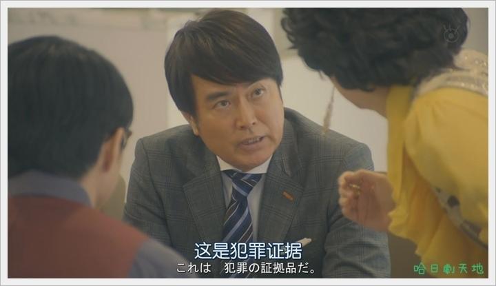 信用詐欺師03_美術館篇10.JPG