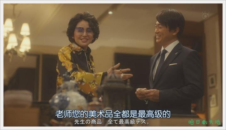 信用詐欺師03_美術館篇08.JPG