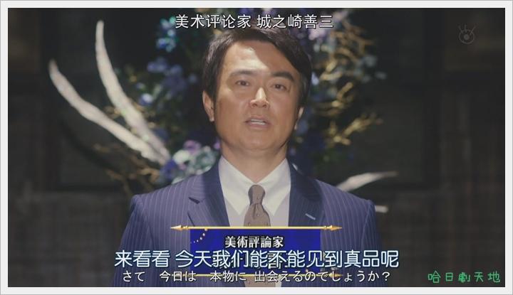 信用詐欺師03_美術館篇03.JPG