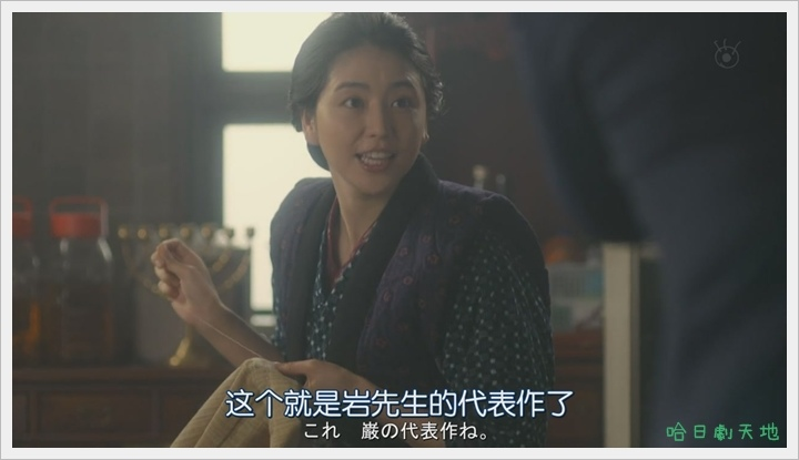 信用詐欺師03_美術館篇12.JPG