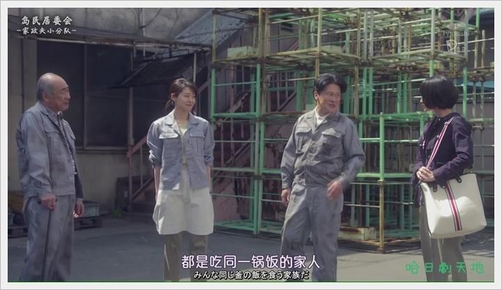 家政夫三園2-1 (2).JPG
