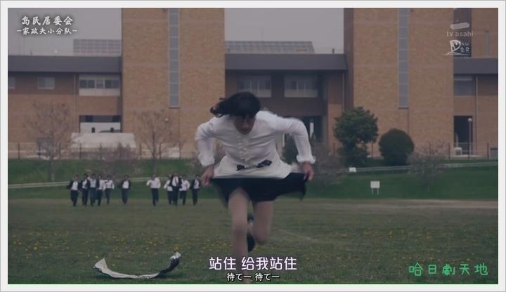 家政夫三園2-1 (1).JPG