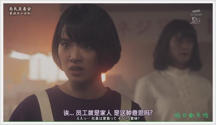 家政夫三園2-1 (7).JPG