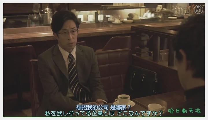 獵人頭01 (2).JPG