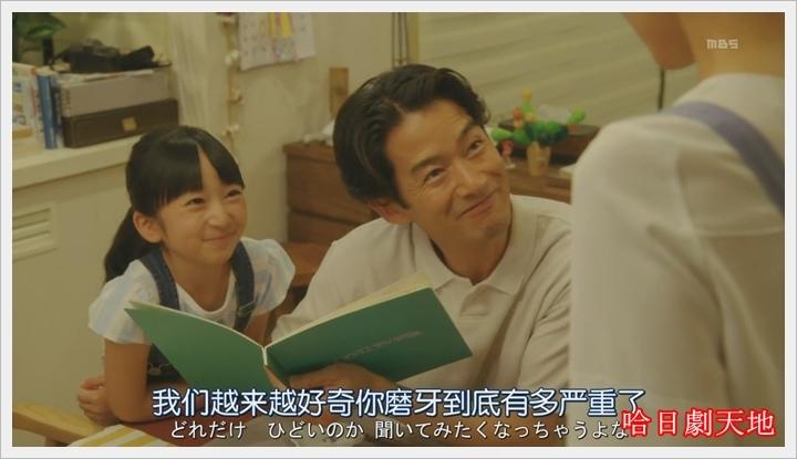 繼母與女兒的藍調05 (26).JPG