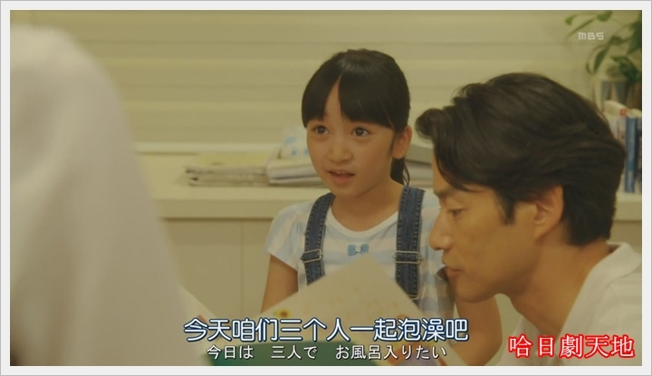 繼母與女兒的藍調05 (25).JPG