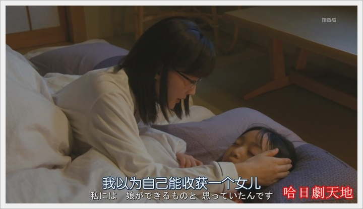 繼母與女兒的藍調05 (29).JPG