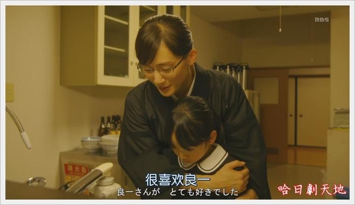繼母與女兒的藍調05_80.JPG
