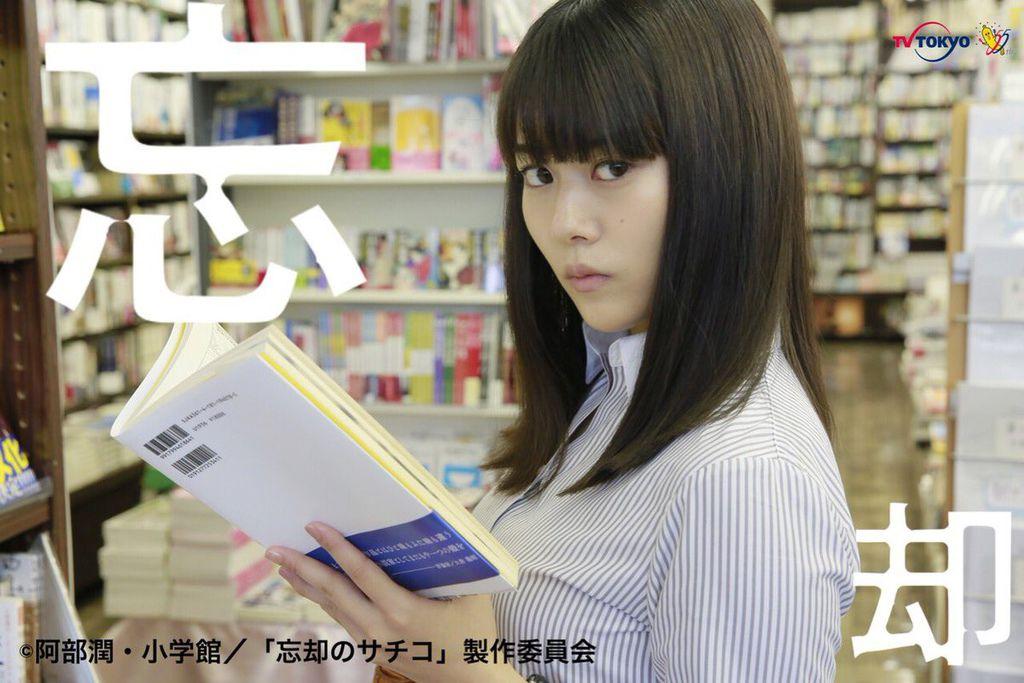 被遺忘的幸子1 (4).jpg