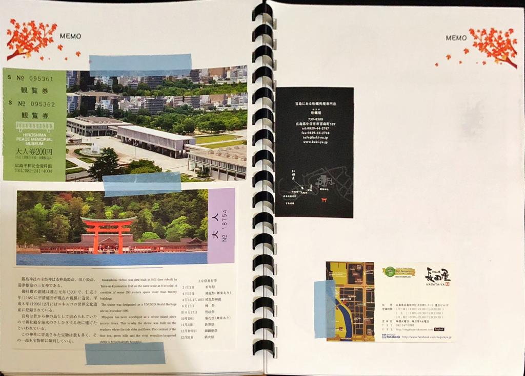 2017九州、廣島旅遊手冊