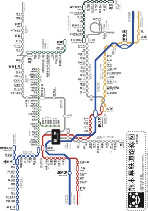 九州、廣島.015.png