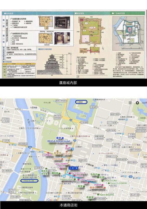 九州、廣島.022.png