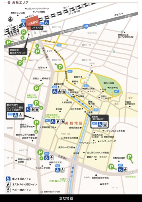 九州、廣島.027.png