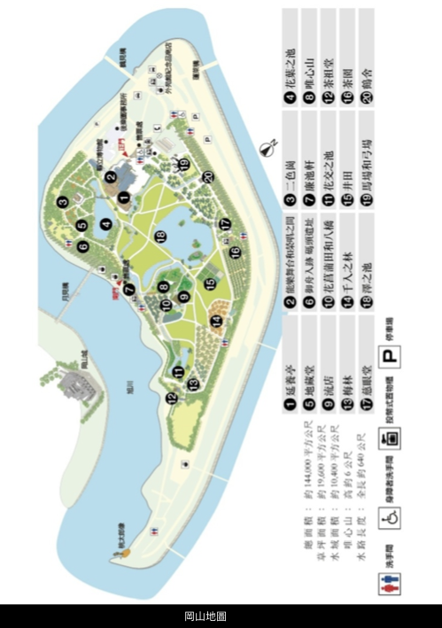 九州、廣島.029.png