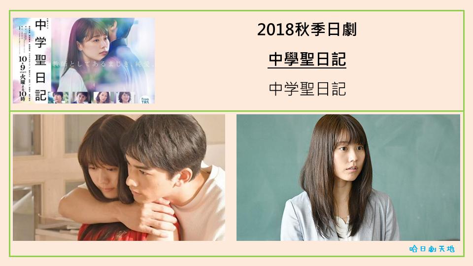 有村架純介紹 (21).PNG