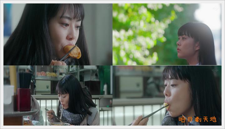 忘卻的幸子01 (5).PNG