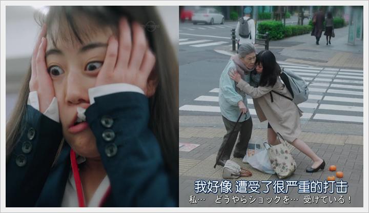 忘卻的幸子01 (4).PNG