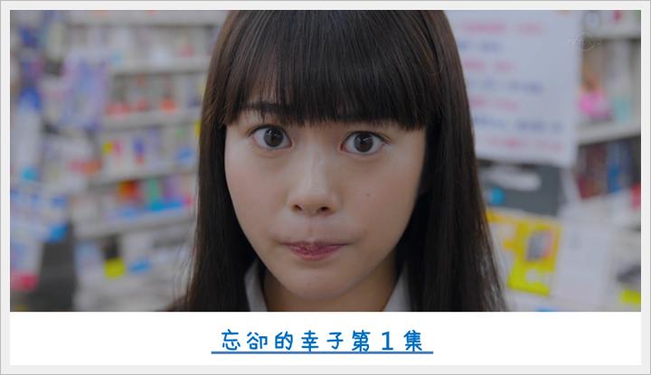 忘卻的幸子01 (1).PNG