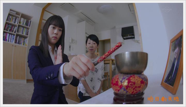 忘卻的幸子01 (2).PNG