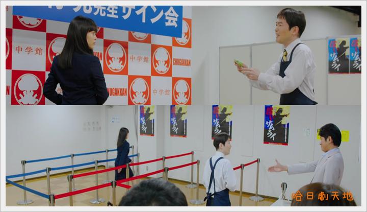 忘卻的幸子01 (11).PNG