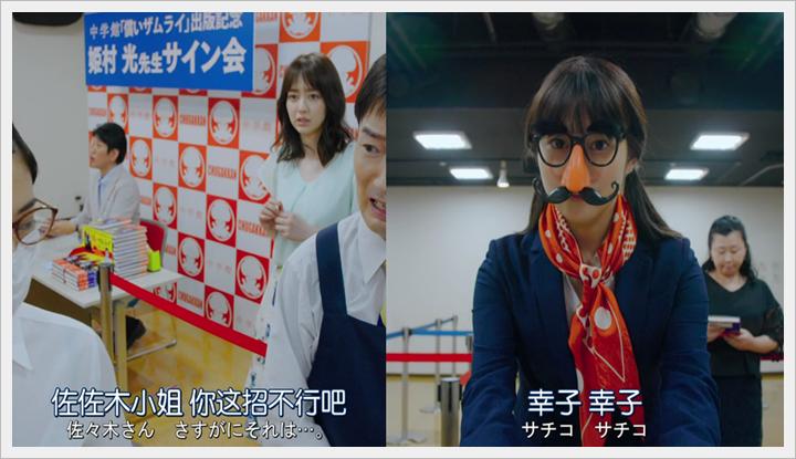 忘卻的幸子01 (13).PNG