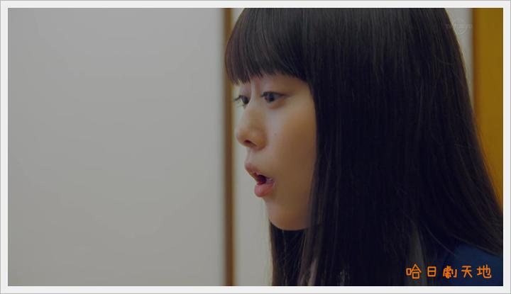 忘卻的幸子01 (21).PNG