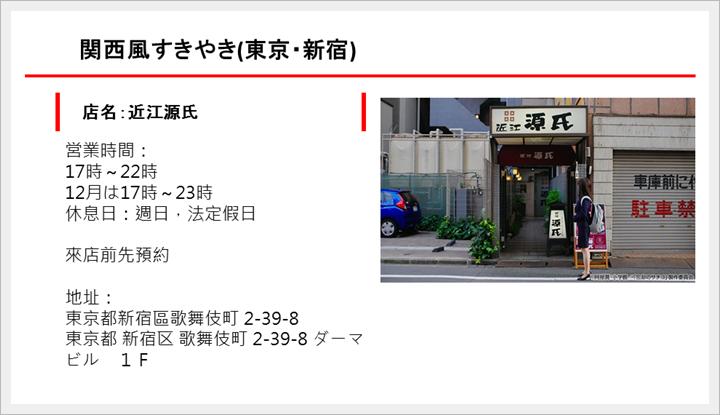 忘卻的幸子01 (22).PNG