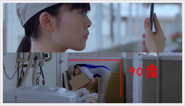 忘卻的幸子 (14).PNG