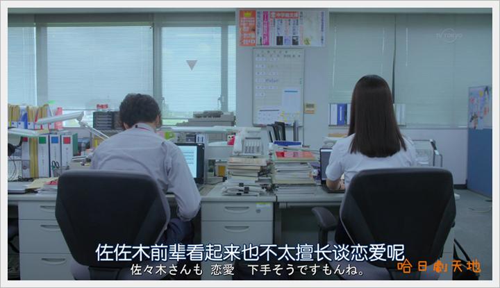忘卻的幸子04 (12).PNG
