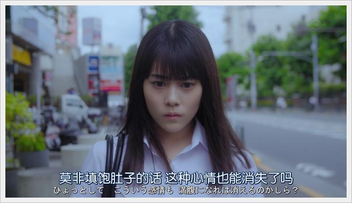 忘卻的幸子04 (15).PNG