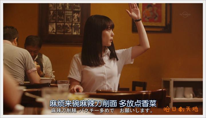 忘卻的幸子04 (25).PNG