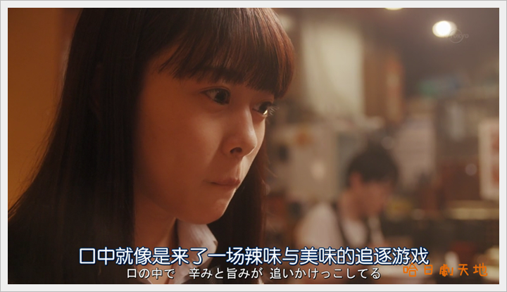 忘卻的幸子04 (27).PNG