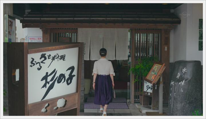 忘却のサチコ_忘卻的幸子 (7).PNG