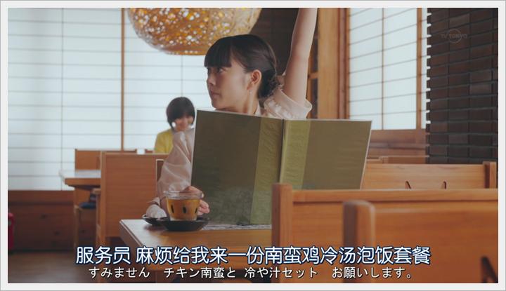 忘却のサチコ_忘卻的幸子 (8).PNG