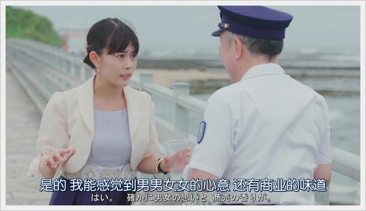忘却のサチコ_忘卻的幸子 (23).PNG