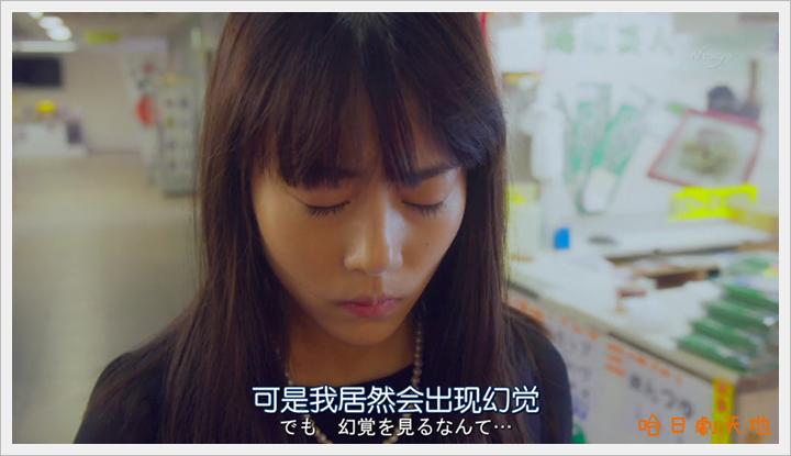 忘卻的幸子05 (4).PNG