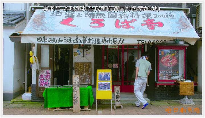 忘卻的幸子05 (11).PNG